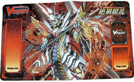 cardfight vanguard how to play around chaos