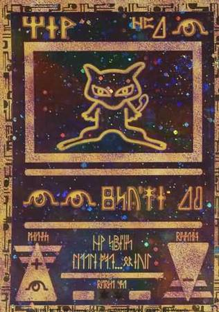 Ancient Mew 2nd Movie Promo Ultra Rare Pokemon Promo
