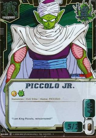 Piccolo Jr Wa 041 Dragon Ball Bandai Promos